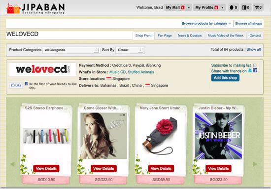 Jipaban Welovecd Shop
