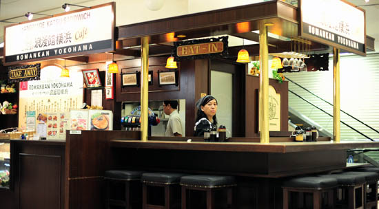 Romankan Yokohama Takashimaya Singapore
