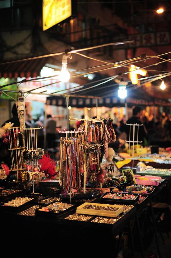 Hong Kong Temple Street Night Market
