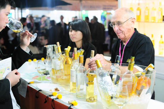 Hong Kong Wine Festival