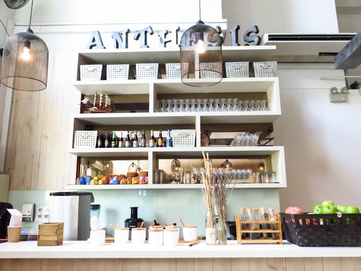 Anthesis Cafe