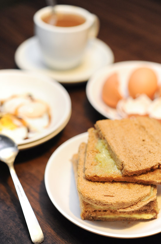 Good Morning Nanyang Cafe