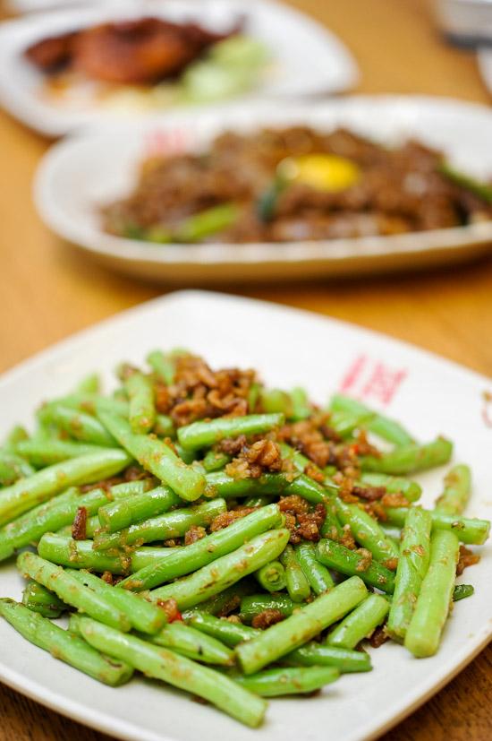 Sin Hoi San Eating House