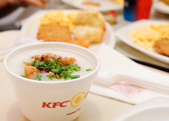 KFC Chicken Porridge