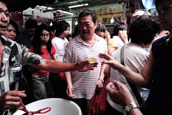 CNY Market