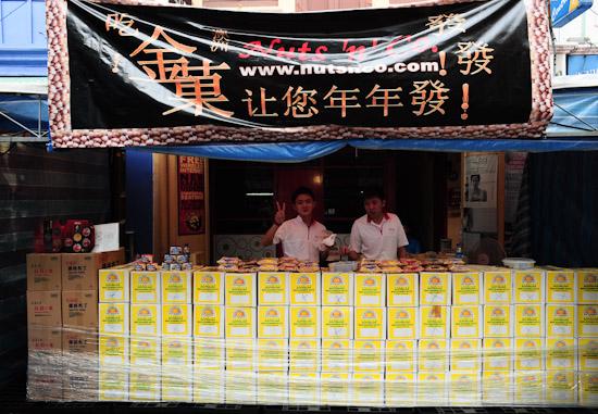 Chinatown Stall
