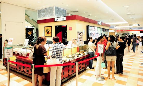 Takashimaya Japanese Food Court