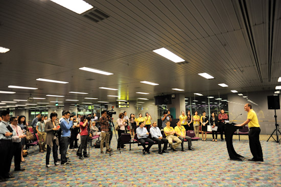 Changi Airport FlyScoot