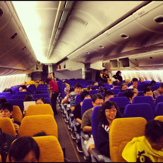 FlyScoot Airline