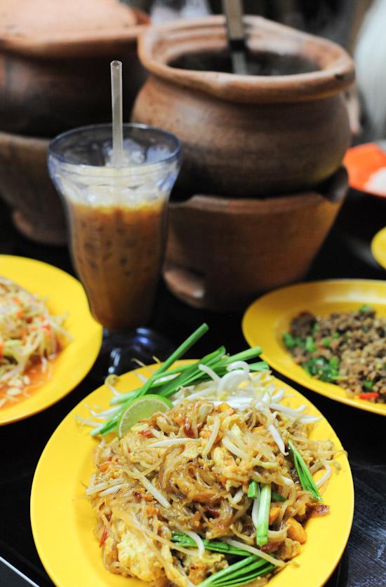 Nana Thai