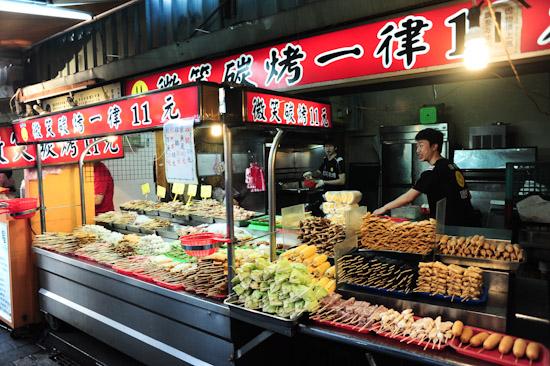 Taipei snacks