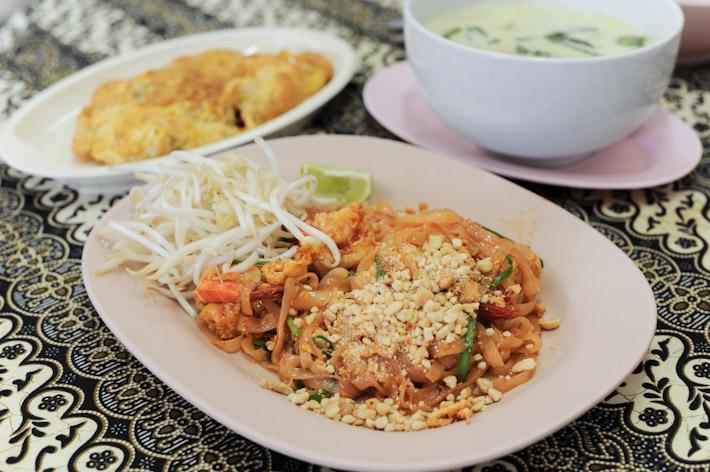 Home Food Thai Food