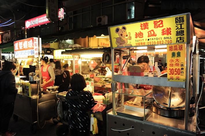 Linjiang Market