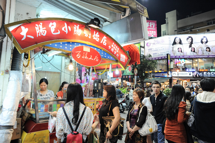 Fengchia Market