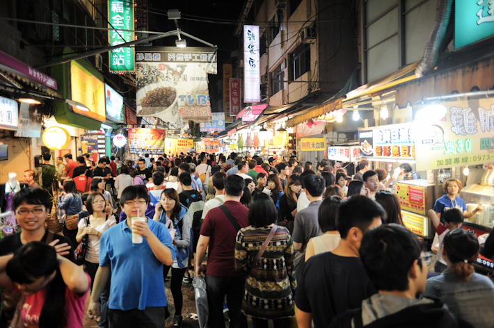 Fengchia Night Market