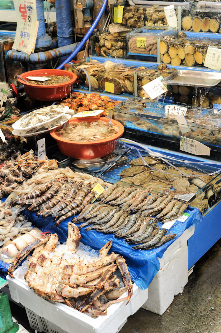 Noryangjin Fisheries