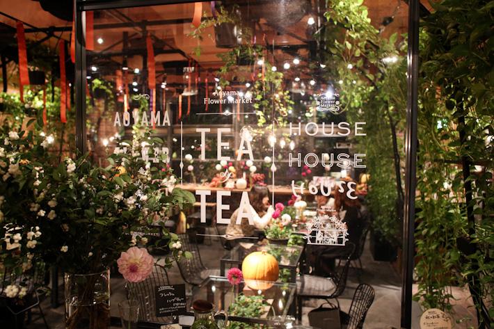 Aoyama Tea House