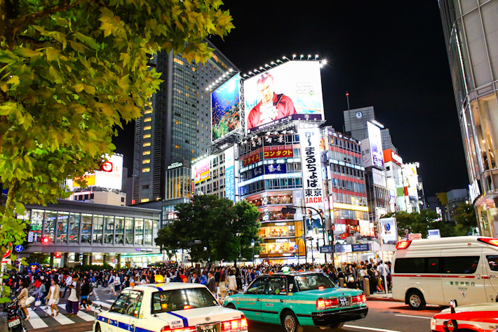Tokyo's Times Square