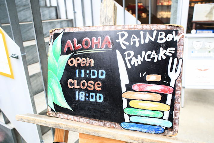 14 Cafes In Tokyo You Must Visit At Least Once In Your Life