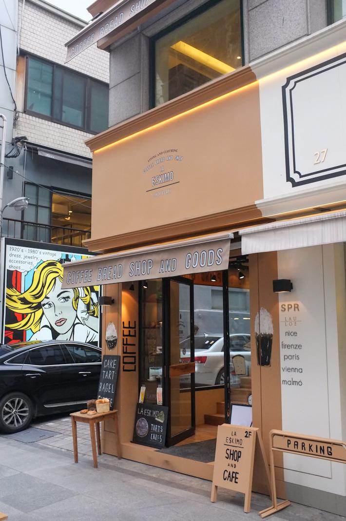 Shop & Cafe