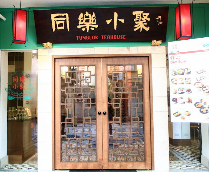 Tunglok Tea House