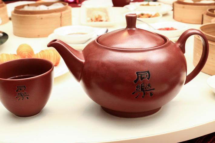 Tunglok Tea