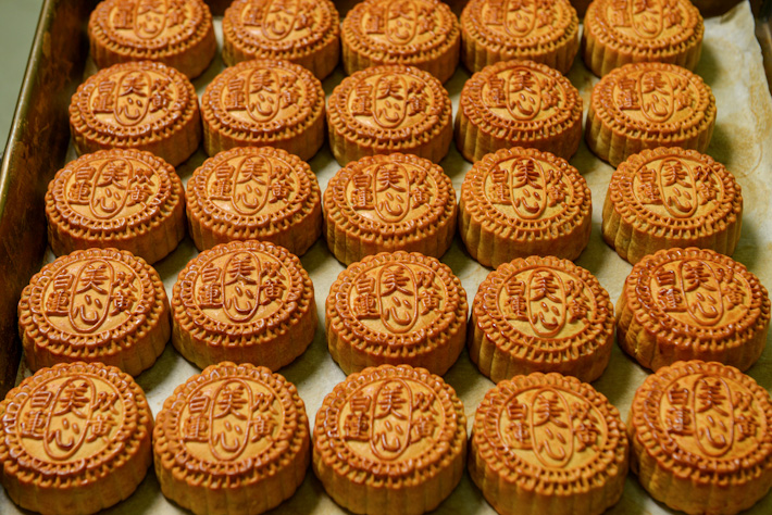 Maxims traditional mooncake