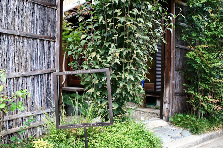 Omotesando Koffee Tokyo