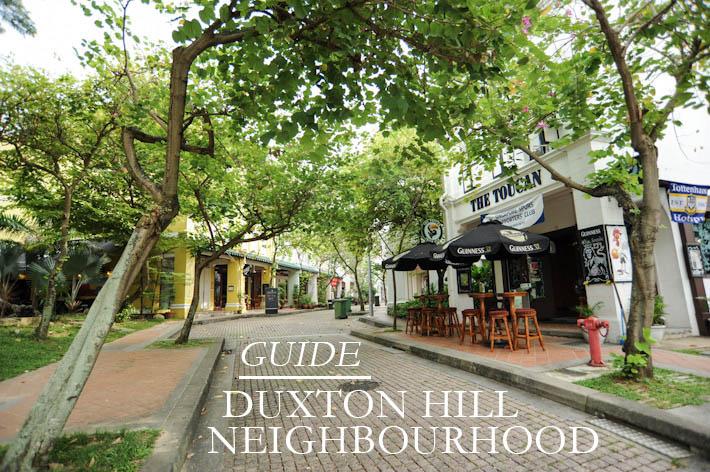 Duxton Hill Guide