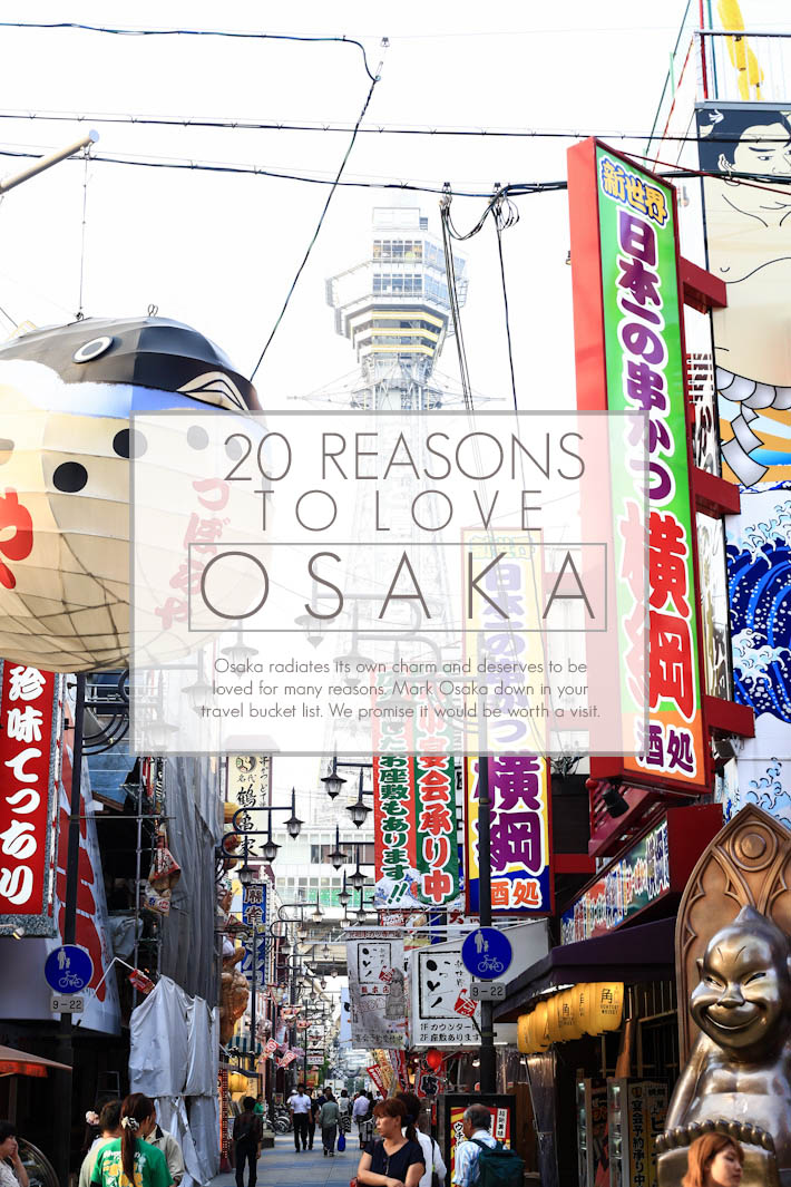 Osaka Travel Guide