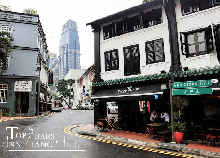 Ann Siang Hill Guide