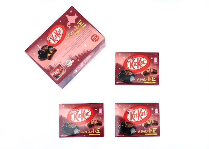 Hokkaido Red Bean Kitkat