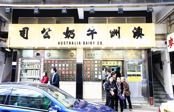 Australian Dairy Co Jordan