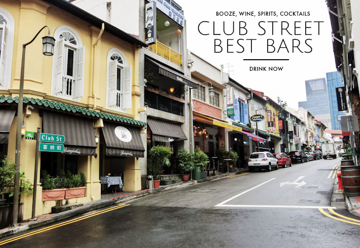 Club Street Best Bars