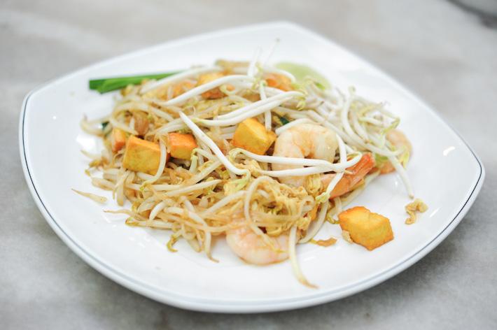 Diandin Leluk Thai