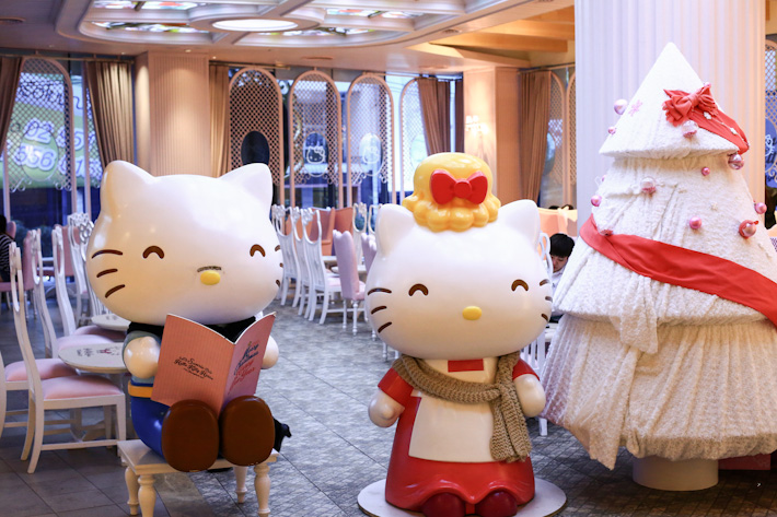Hello Kitty Bangkok