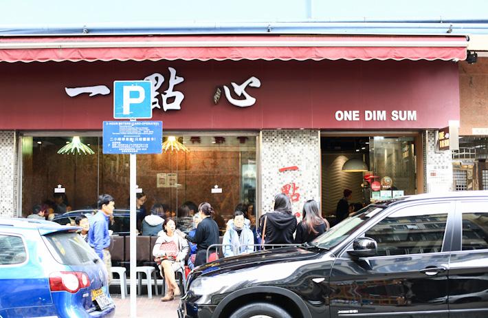 One Dim Sum HK