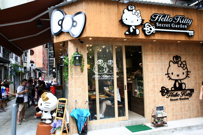 Hello Kitty Cafe Hong Kong