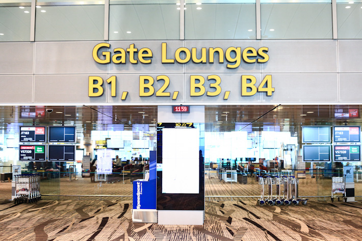 Airport Gate Lounge