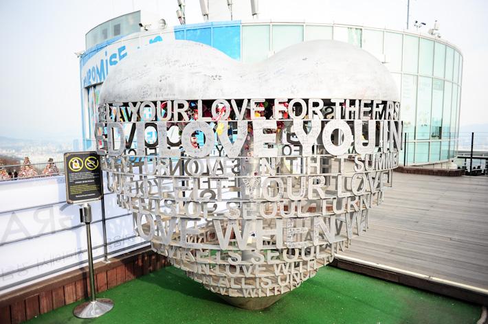 N Seoul Tower Love
