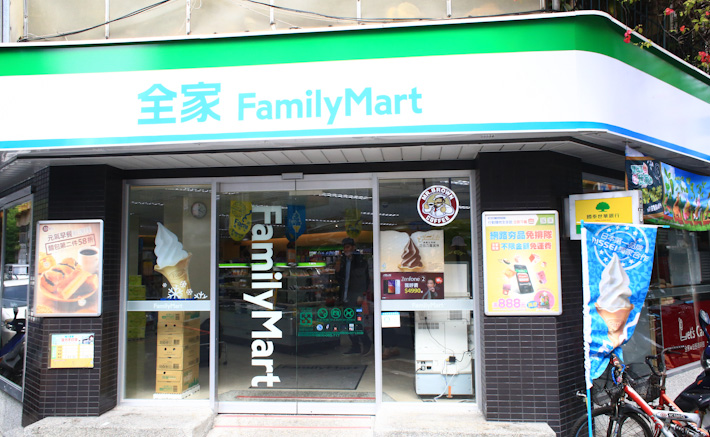Taiwan Convenience Stores