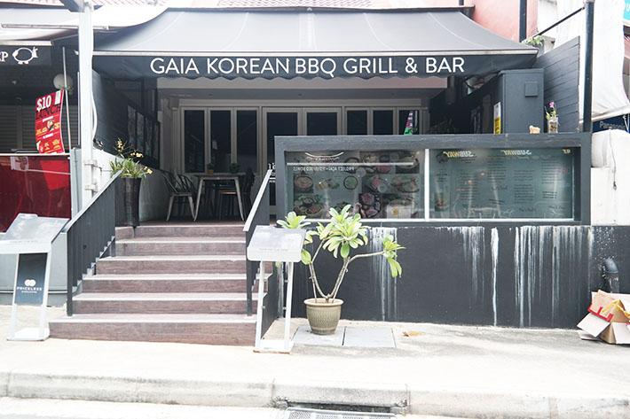 Gaia Korean BBQ Grill