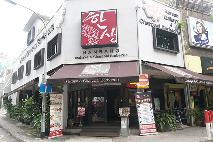 Hansang Korean BBQ