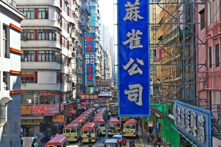 HongKong-Streets