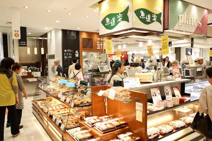 Japanese Food Halls