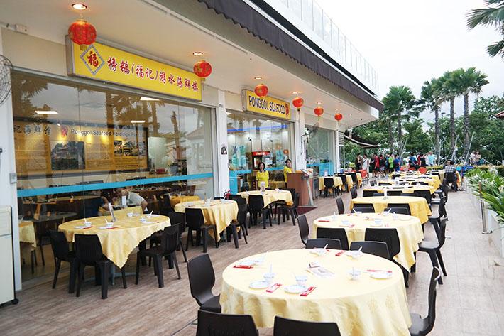 Ponggol Seafood