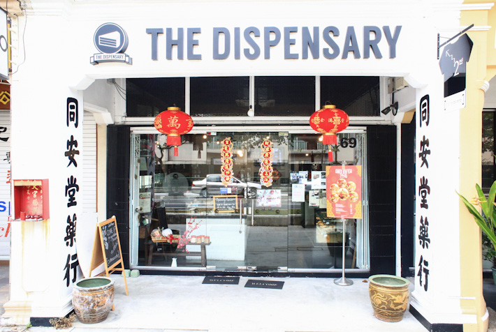 The Dispensary Cafe