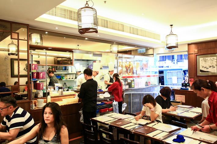 Kam's Goose Restaurant