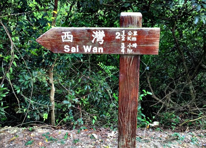 Sai-Wan