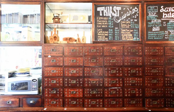 TCM Cafe